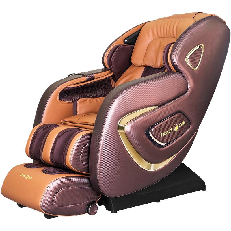 荣康RK7907S按摩椅家用全自动太空舱豪华全身揉捏按摩椅家用新款 紫檀金