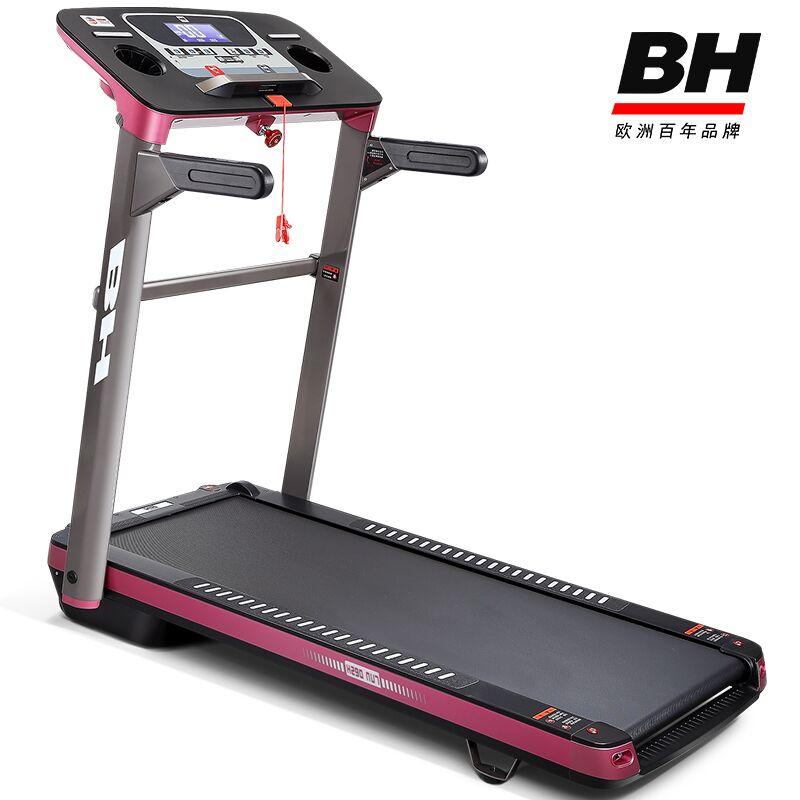 必艾奇BH跑步机家用免安装BT7020静音健身器材 双重折叠【预计8月到货】 送货到家 免安装