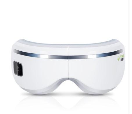 荣康无线护眼仪眼部按摩器眼睛按摩眼保仪眼保姆热敷眼罩保护视力RKD16