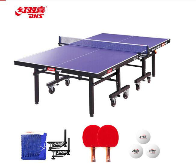 红双喜DHS 乒乓球桌室内乒乓球台训练比赛用乒乓球案子T1223赠网架/球拍/三星球