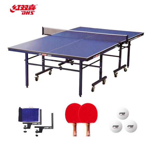 红双喜DHS 乒乓球桌单折式室内乒乓球台训练比赛用乒乓球案子DXBC009-1(T2123)赠网架/球拍/乒乓球