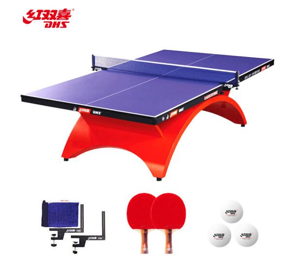 红双喜DHS 彩虹乒乓球桌室内乒乓球台比赛乒乓球案子DXBC003-1(赠高档网架/球拍/三星乒球)