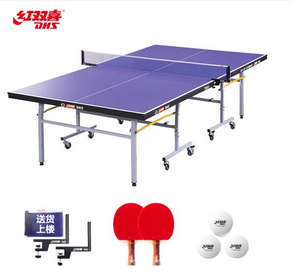 红双喜(DHS)乒乓球桌 单折叠室内家用案子滚轮乒乓球台T2023(附网架 兵拍 乒球)