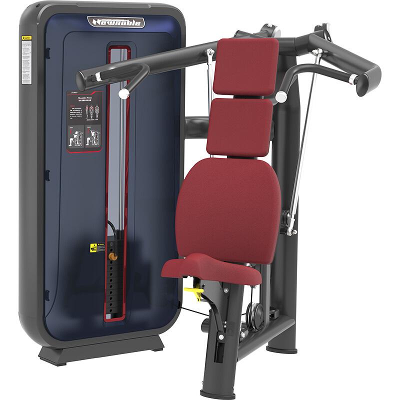 新贵族综合训练器商用健身器材健身房专用上肢力量专项训练器 6014坐式肩膊推举训练器