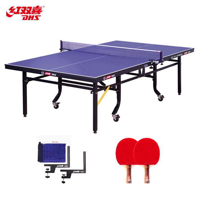 红双喜(DHS)乒乓球桌 折叠式标准比赛球台T2024(附网架一副、乒拍两只)