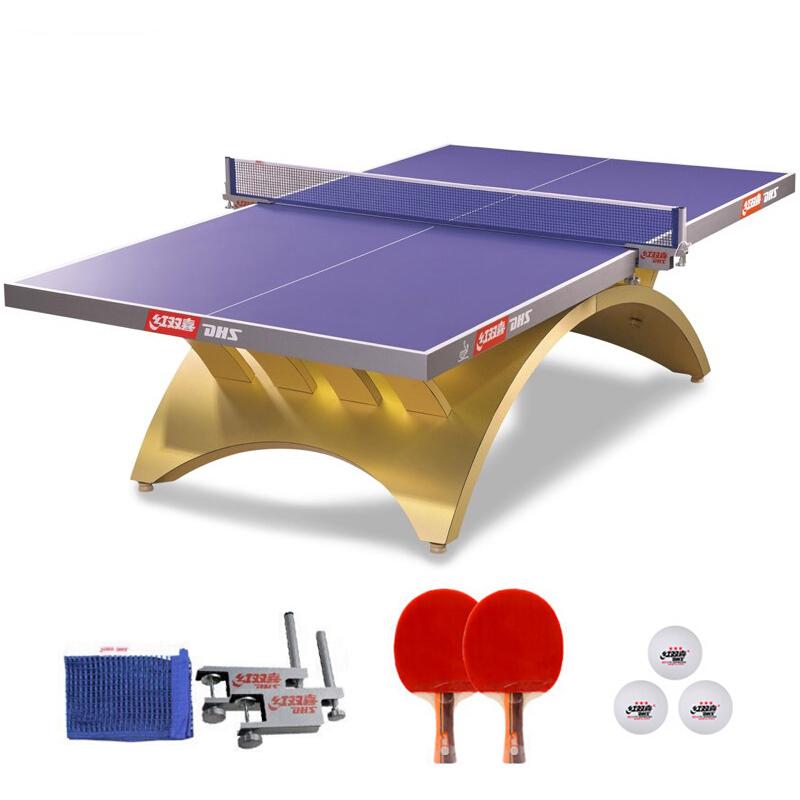红双喜(DHS)金彩虹比赛赛事乒乓球桌专业球台