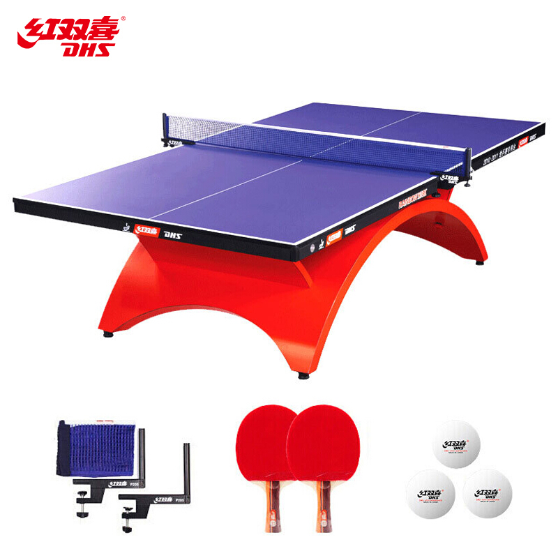 红双喜DHS 彩虹乒乓球桌室内乒乓球台比赛乒乓球案子DXBC003-1