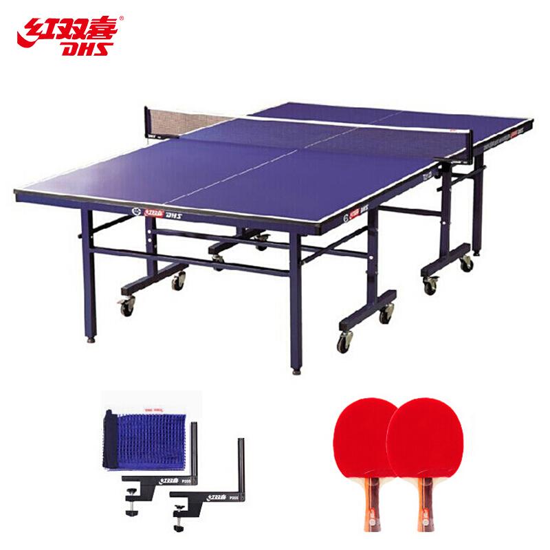 红双喜(DHS)乒乓球桌 单折式标准室内比赛球台T2123(附网架一副、乒拍两