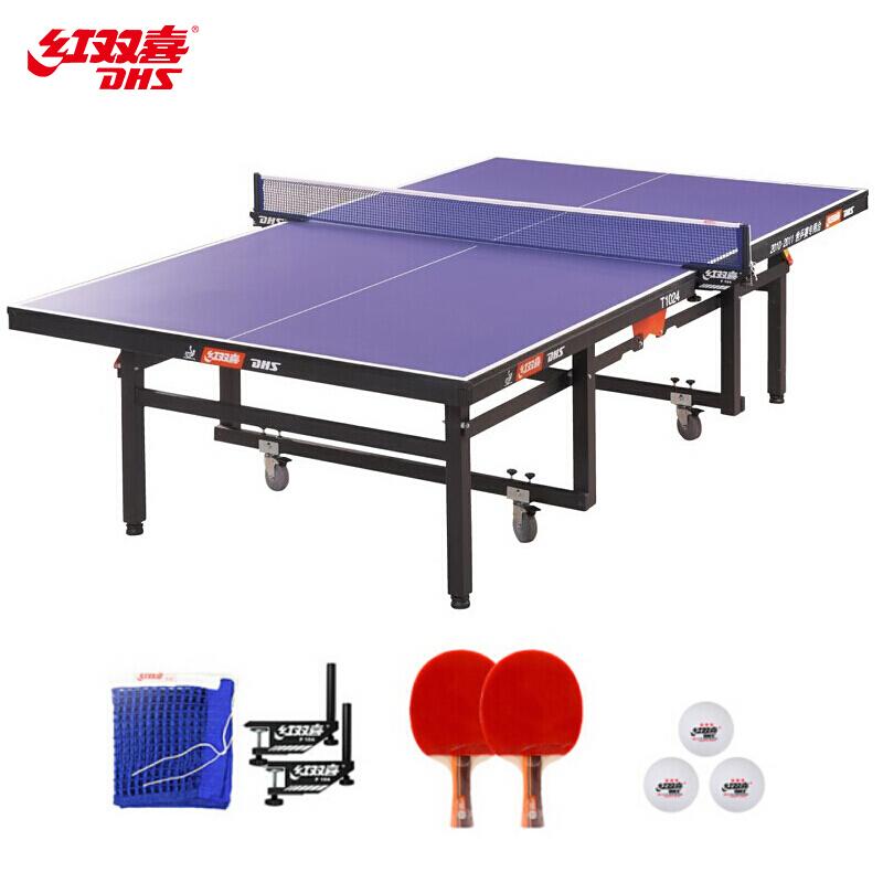 红双喜DHS 乒乓球桌室内乒乓球台训练比赛用乒乓球案子DXBC005-1(T1024)