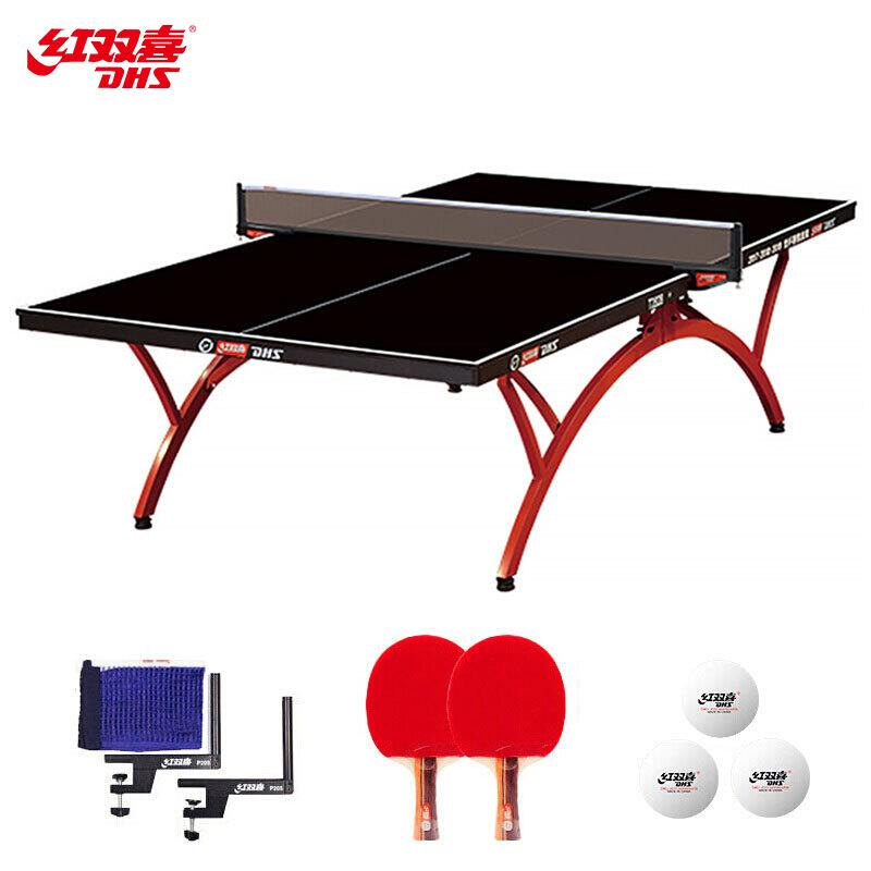 红双喜DHS 乒乓球桌室内黑色面板乒乓球台训练比赛用乒乓球案子DXBM015-1(T2828)赠网架/球拍/乒乓球