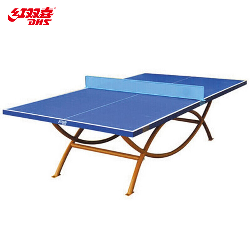红双喜DHS 户外乒乓球桌室外乒乓球台训练比赛用乒乓球案子DXBD163