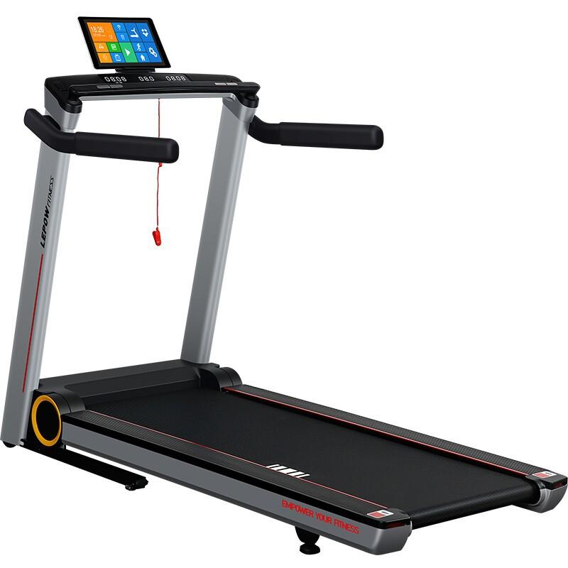 汇康来跑轻商用家用跑步机A10免安装折叠智能交流变频单位健身房专用 A10直流款(送扶手)