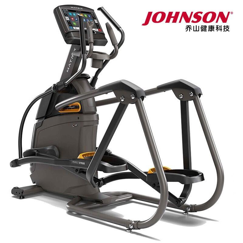 美国乔山椭圆机商用电磁控无轨悬挂式升降式踏步机 漫步机 A30送货安装