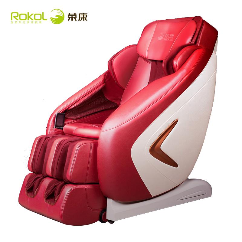 荣康RK-1901禅修静心按摩椅