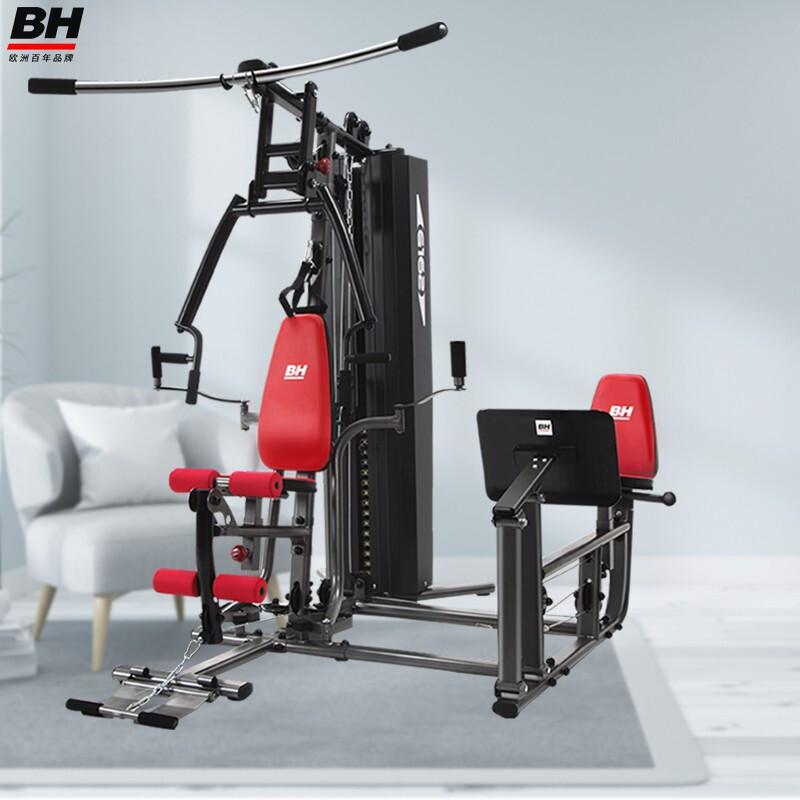 必艾奇(BH)综合训练器三人站G162健身器材健身房专用 送货到家 上门安装
