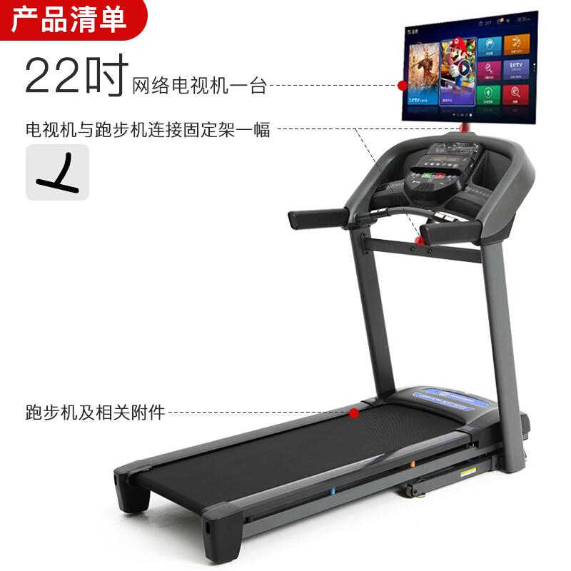 乔山(JOHNSON)跑步机 家用静音可折叠 智能10吋彩屏 外置22吋网络TV版T101TV