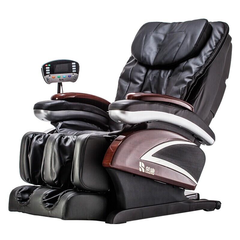 荣康RK-2106G按摩椅家用多功能全自动按摩椅电动全身按摩沙发椅子