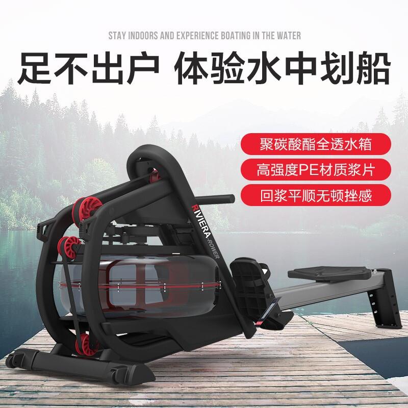 康强划船机R500商用水阻铝合金划船器 室内划桨健身器材