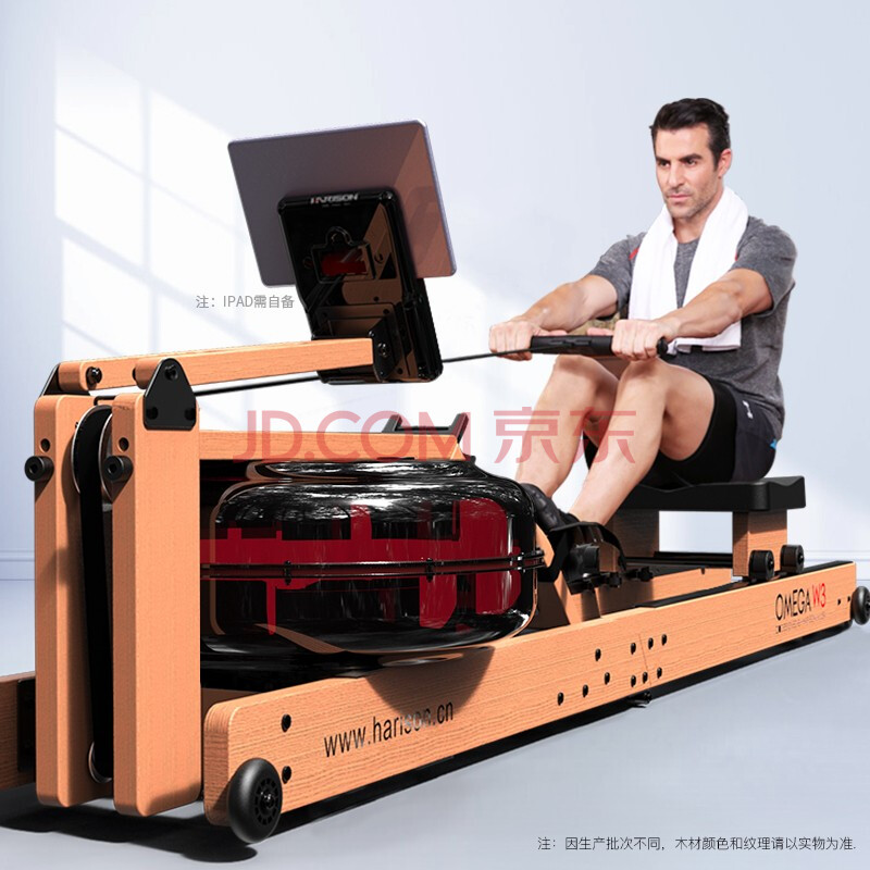HARISON汉臣划船机W3家用木质水阻商用运动划船器智能健身器材