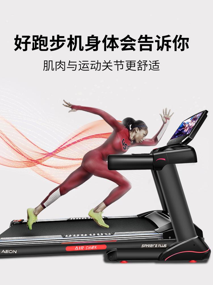 正伦跑步机尊爵2号 室内电动跑步机 大型加宽折叠超静音跑步机