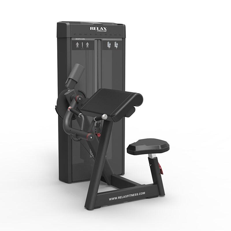 英吉多 RELAX 坐姿二头肌弯举训练器 Biceps Curl PC2007 健身房 商用器械
